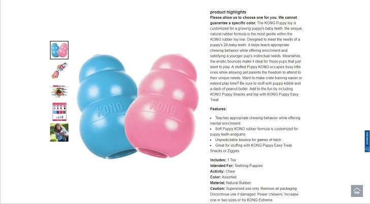 product description from KONG